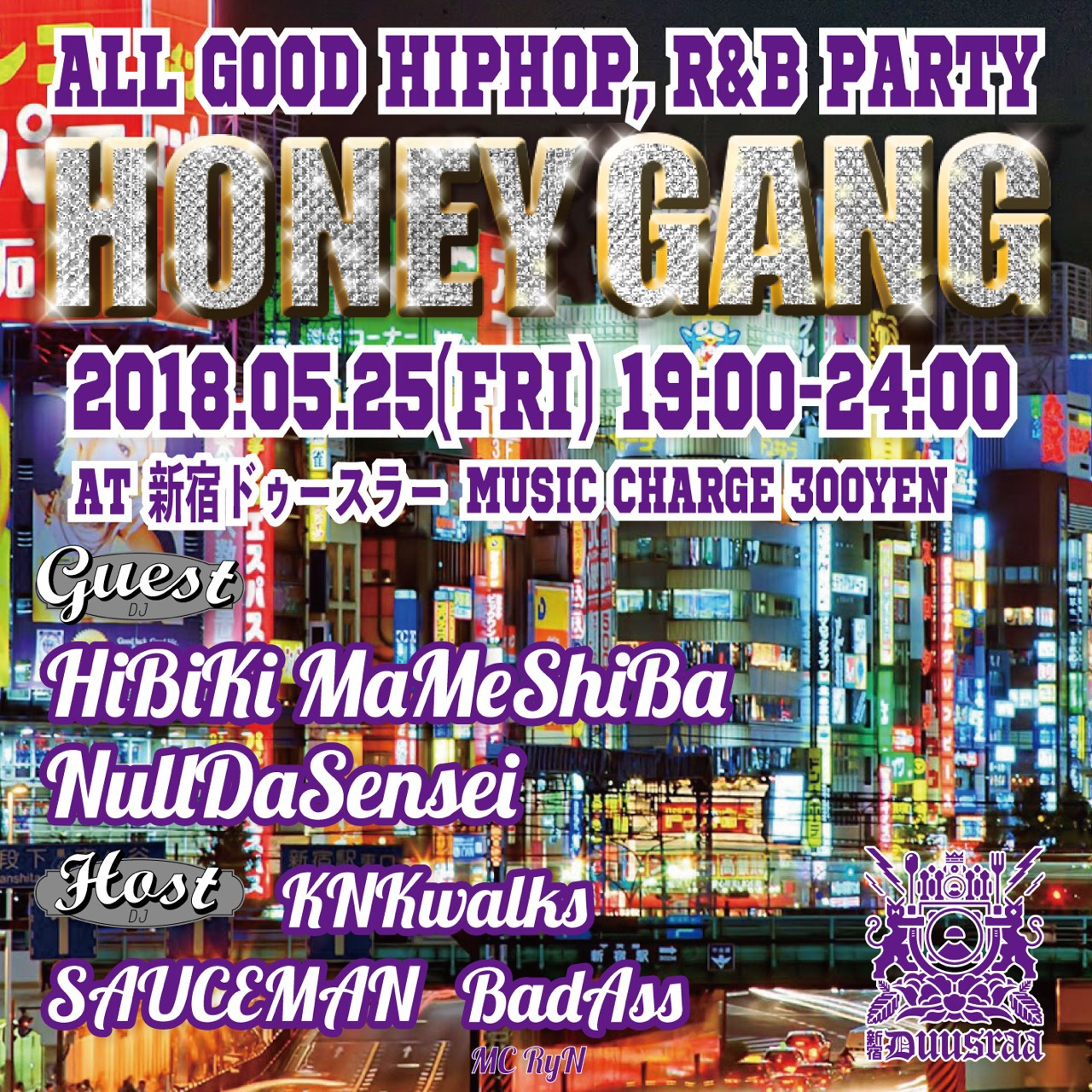 HONEY GANG - 1990-20XX HIPHOP,R&B PARTY -