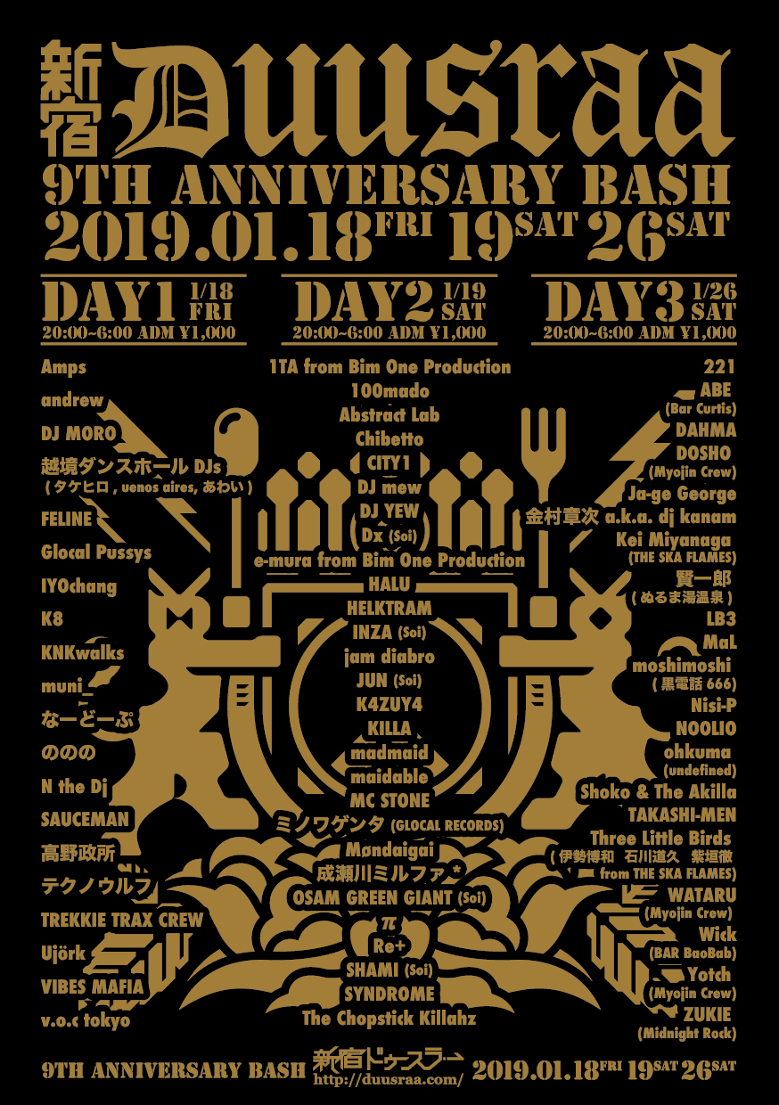 【新宿ドゥースラー 9th ANNIVERSARY BASH】DAY2