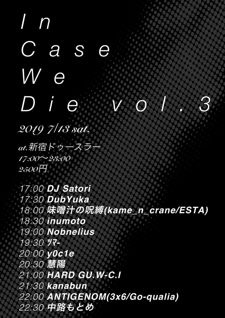 In Case We Die vol.3