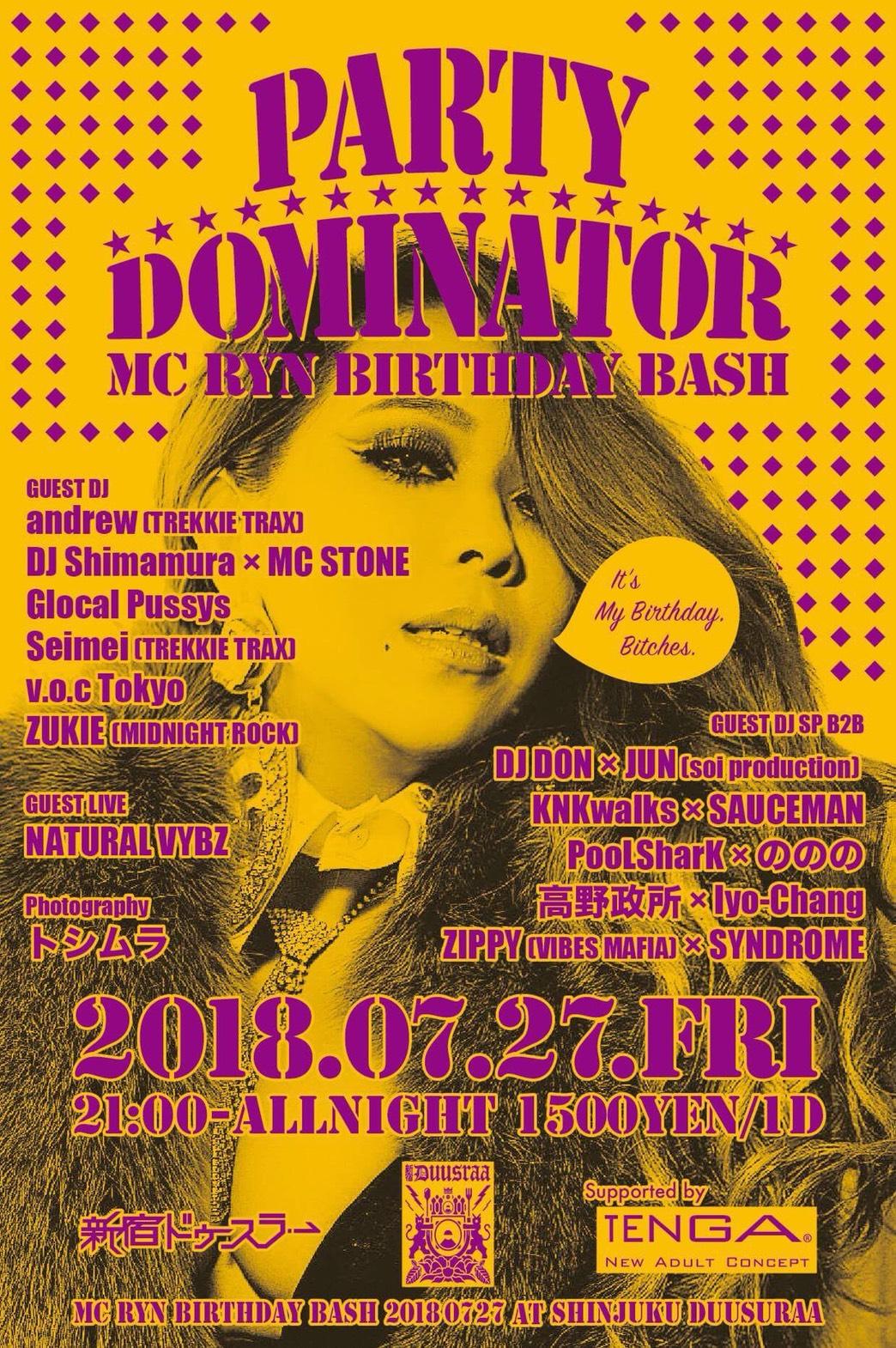 PARTY DOMINATOR -MC RyN BIRTHDAY BASH-