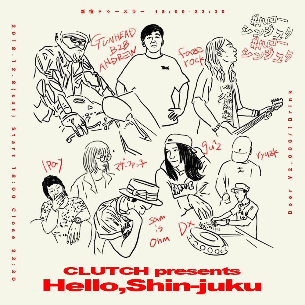 Hello,Shin-juku