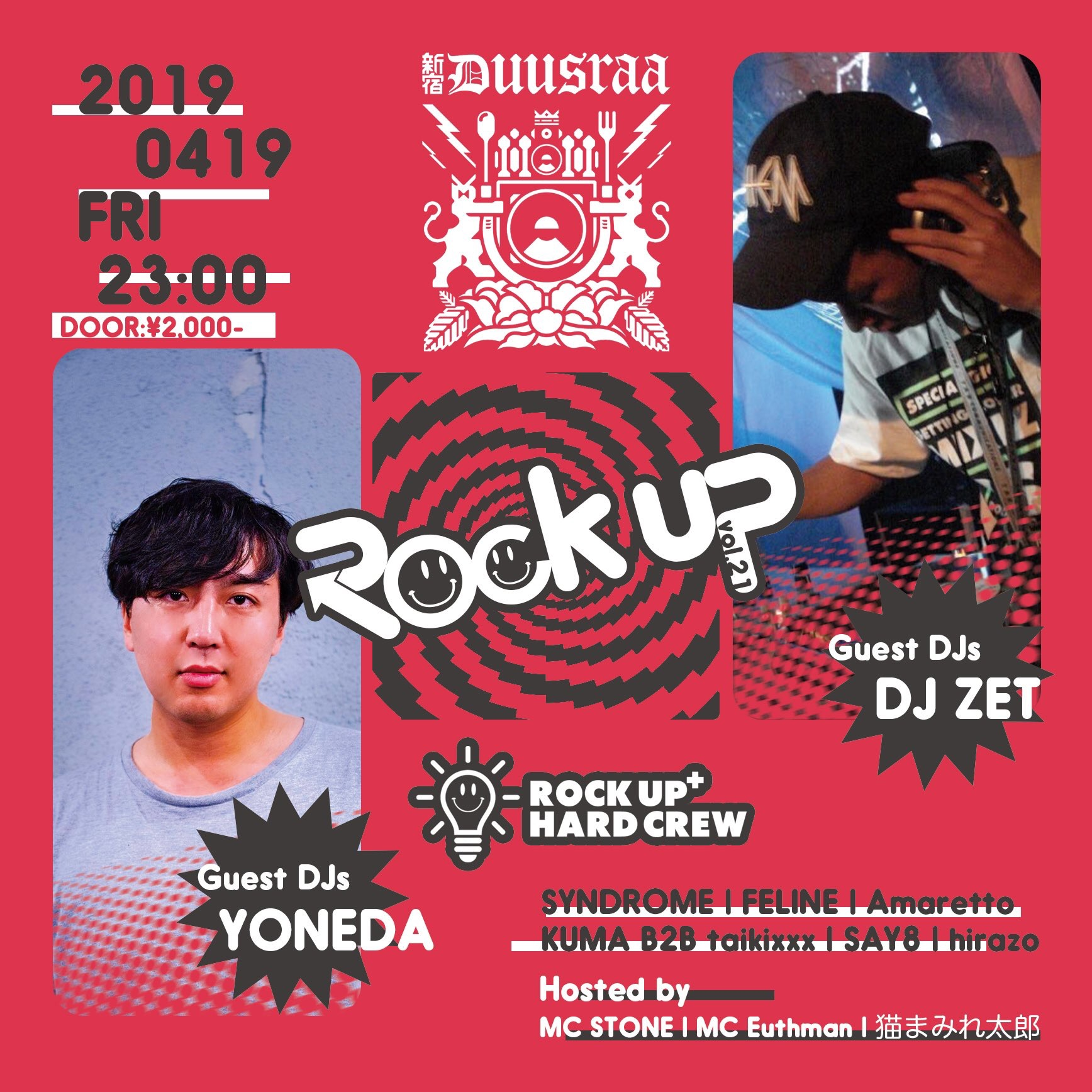 ROCK UP vol.20