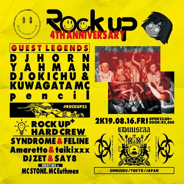 ROCK UP 4th Anniversary