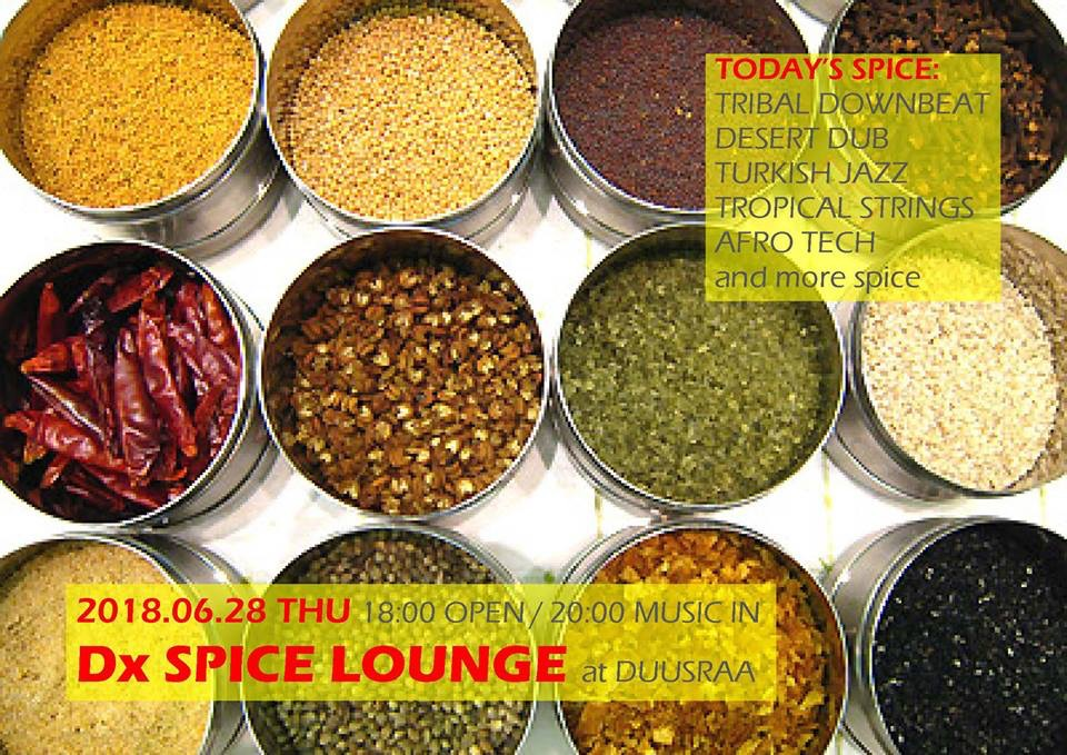 Dx SPICE LOUNGE