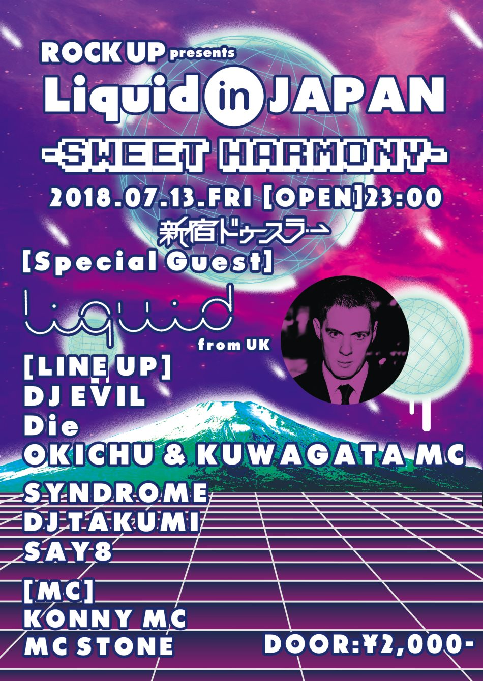 ROCK UP presents 「Sweet Harmony -Liquid in JAPAN -」