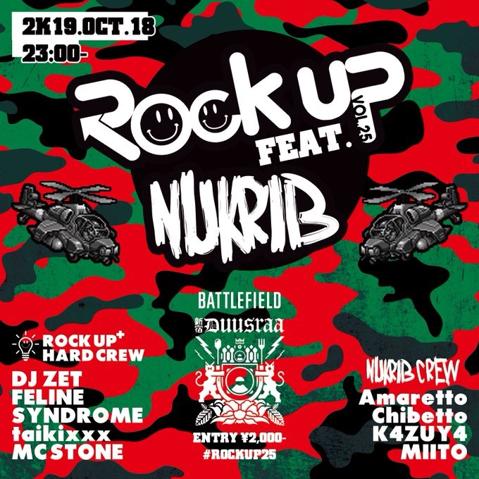 ROCK UP vol.25 feat. NUKRIB