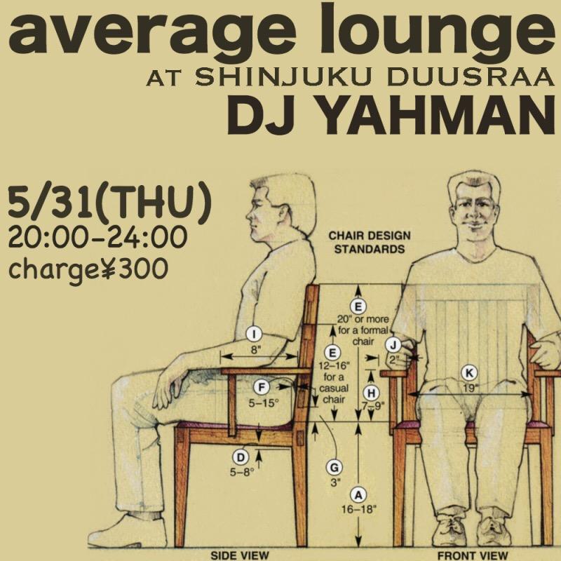 average lounge