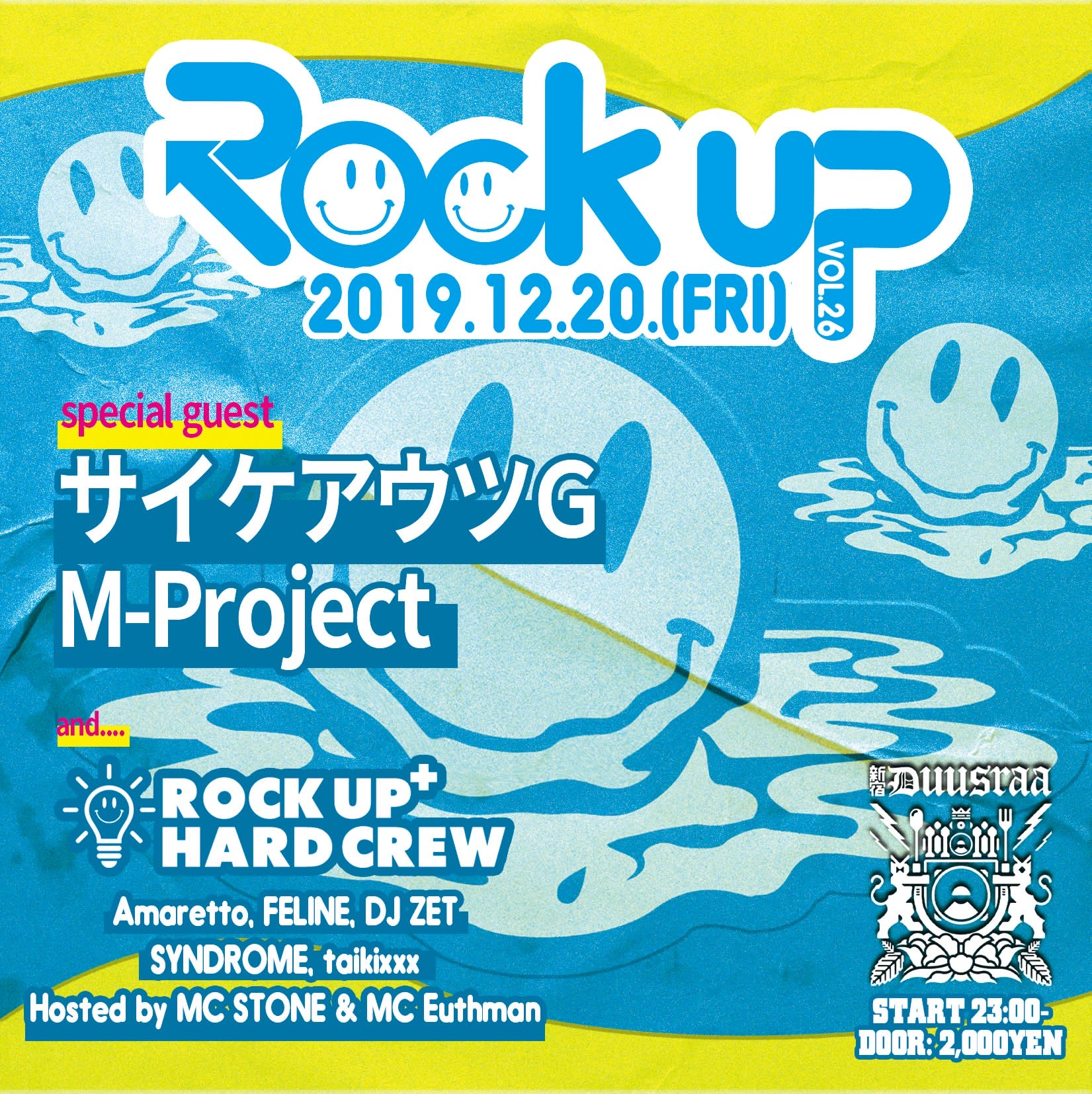 ROCK UP vol.26