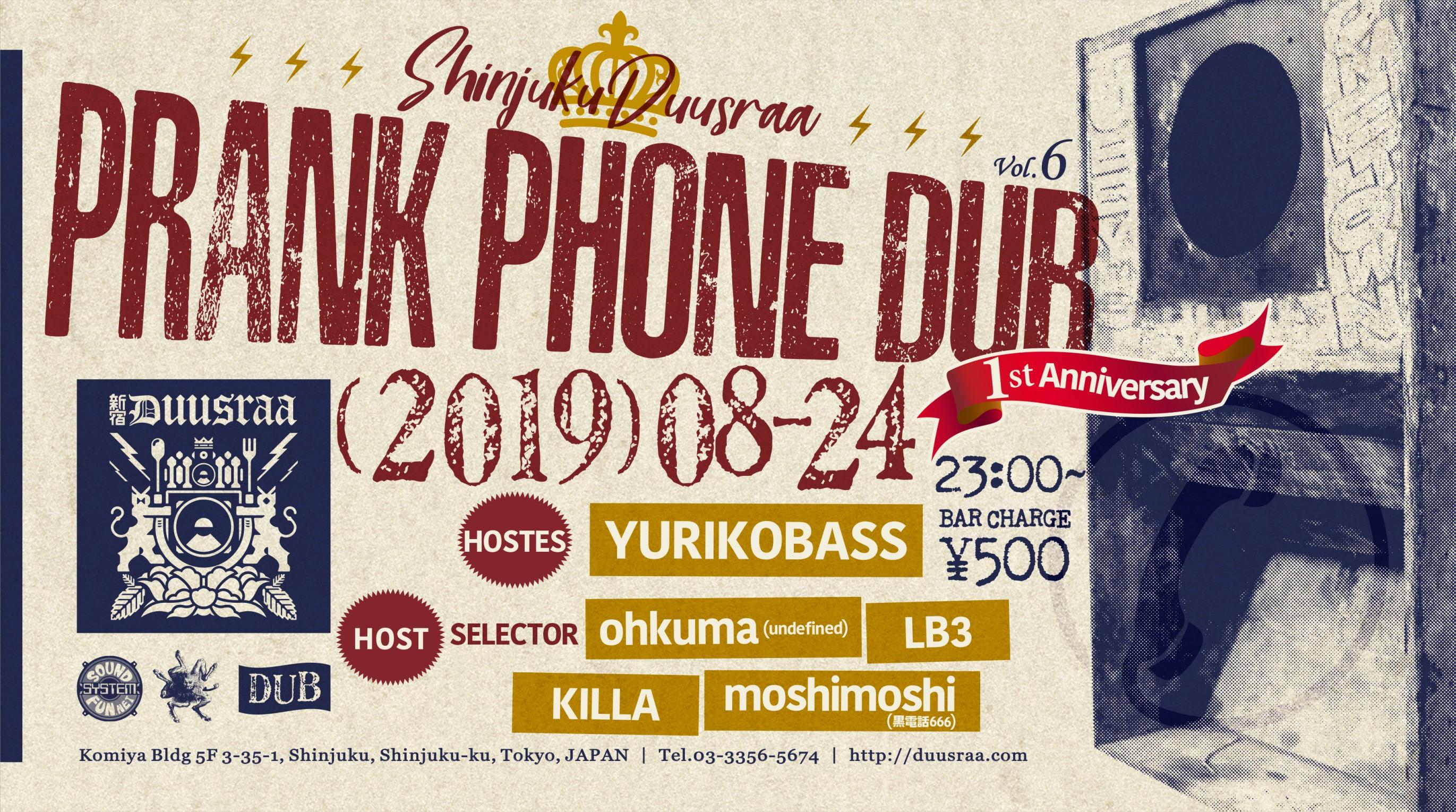 PRANK PHONE DUB 1st Anniversary