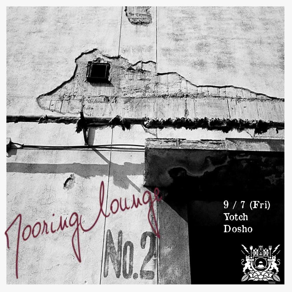 Mooring Lounge