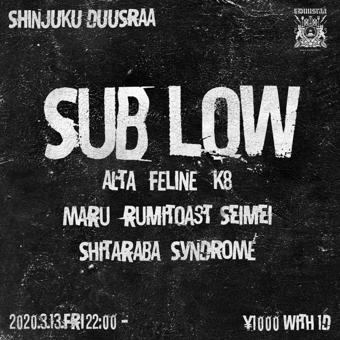 SUB LOW