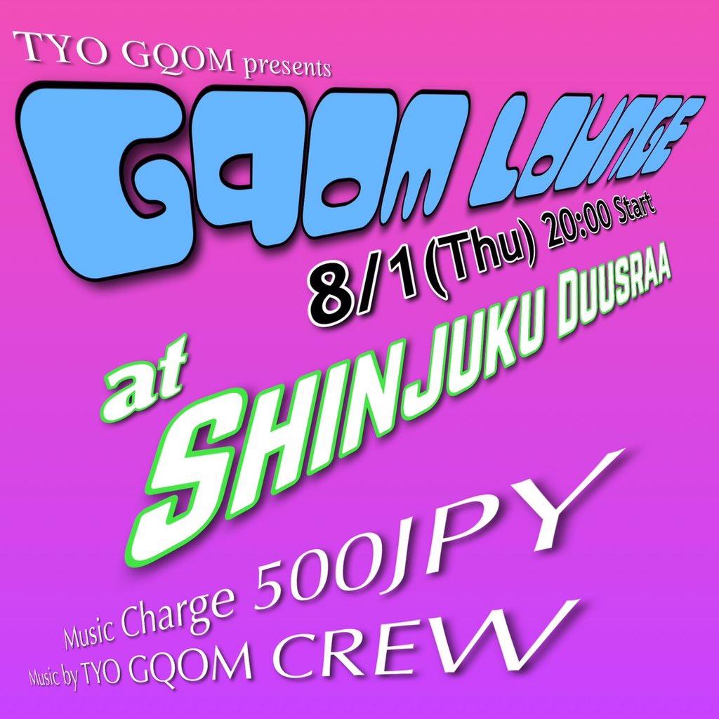 TYO GQOM presents  Gqom Lounge