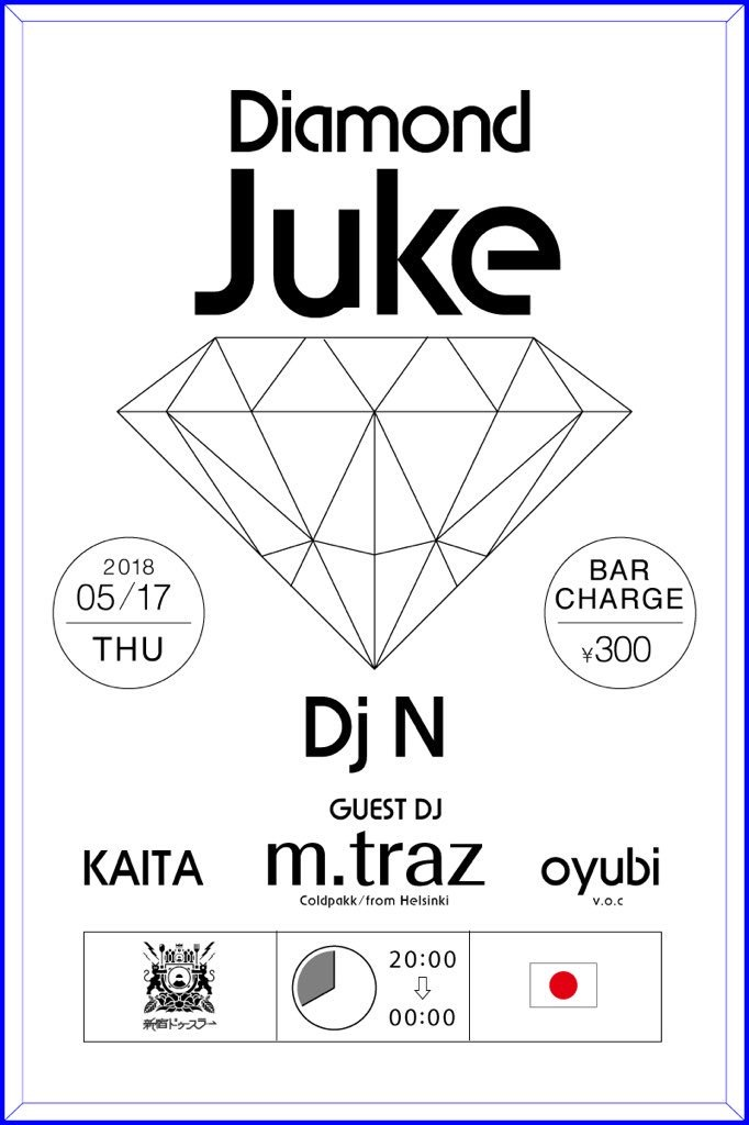Diamond Juke