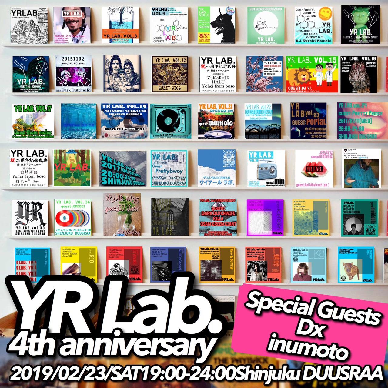 YR Lab.4周年記念式典