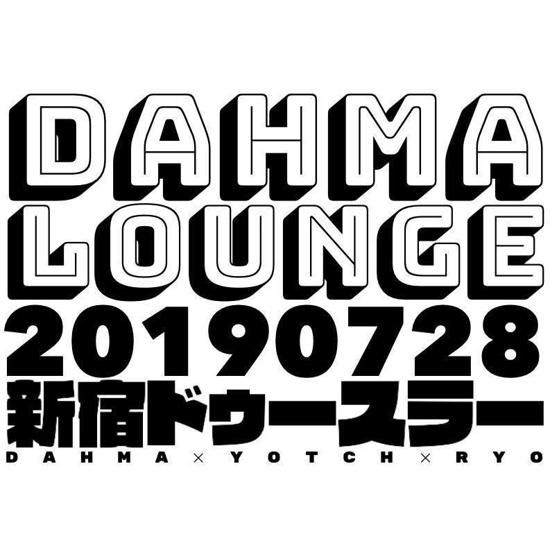 DAHMA LOUNGE