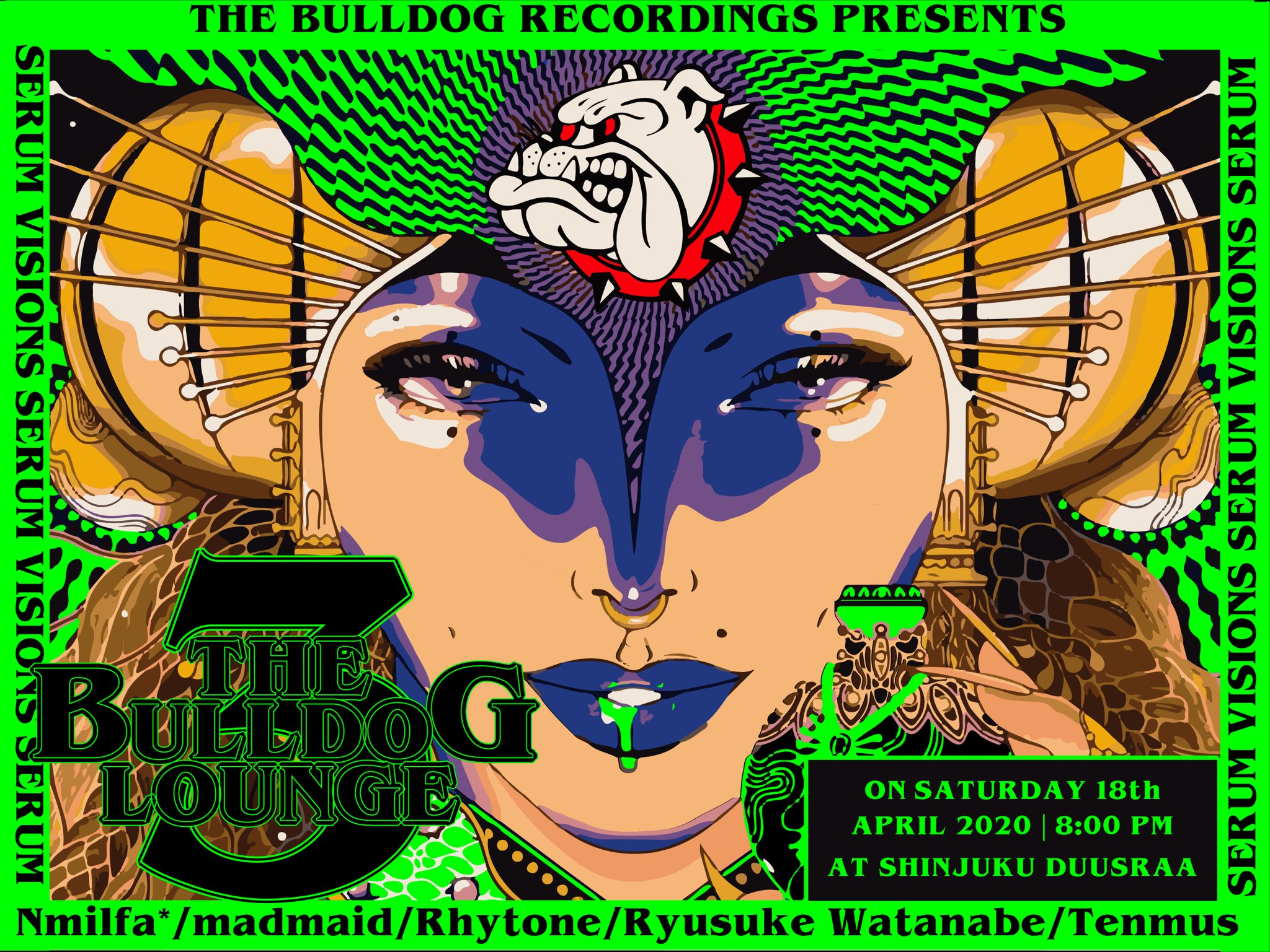 The Bulldog Lounge 3