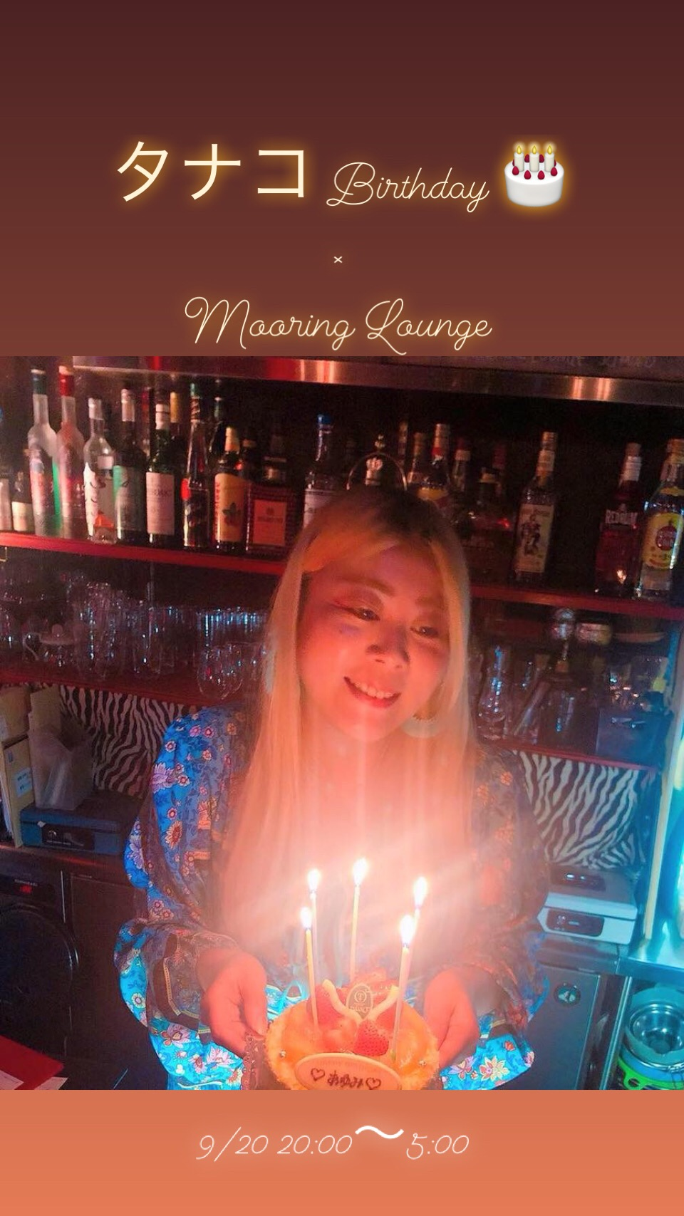 タナコ Birthday × Mooring Lounge