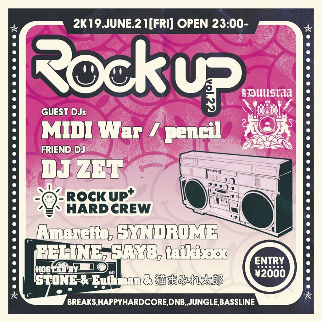 ROCK UP vol.22