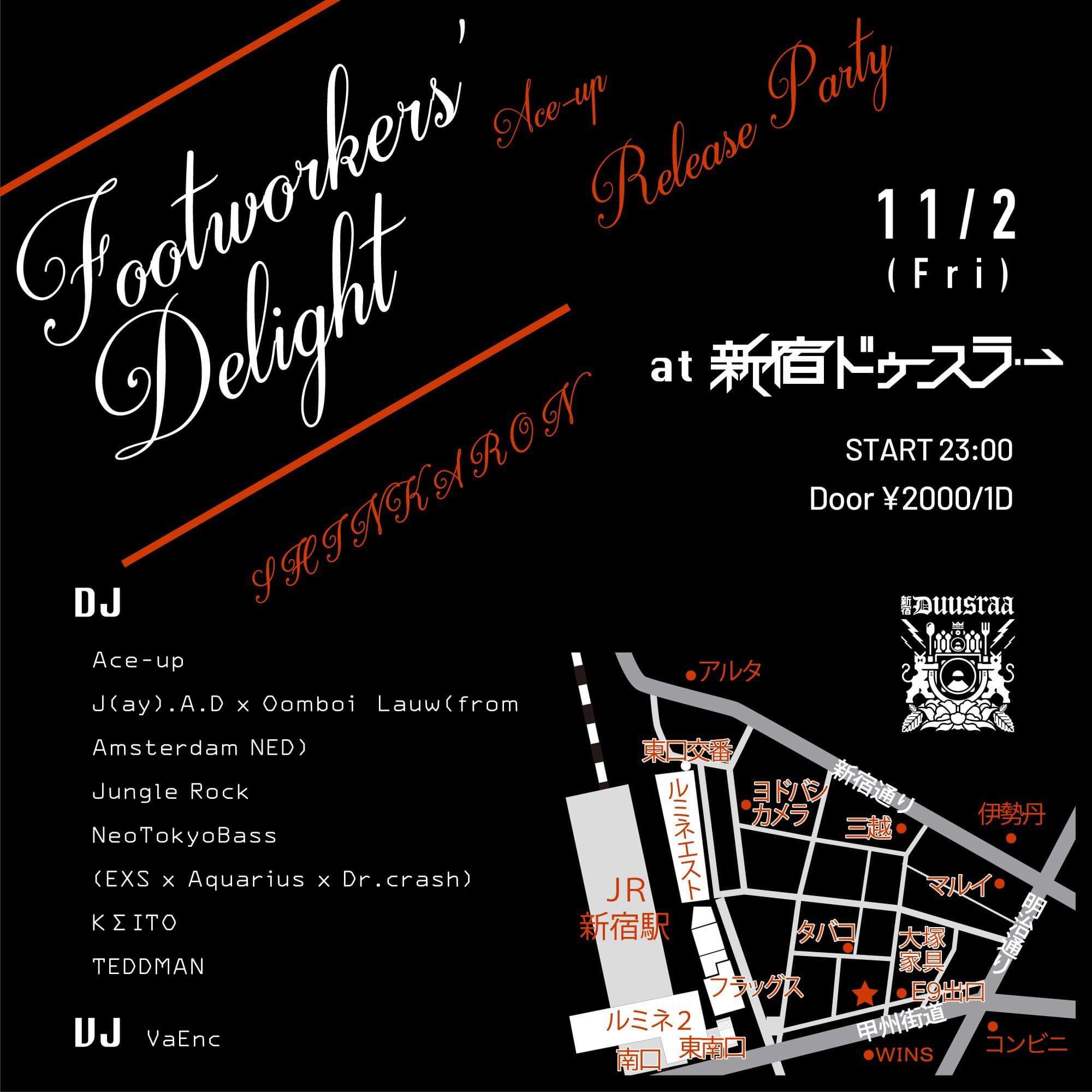 "Ace-up ""Footworers' Delight"" RELEASE PARTY"